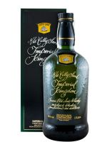 Cutty Sark Imperial Kingdom 1L