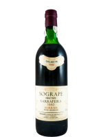 1980 Sogrape Garrafeira red