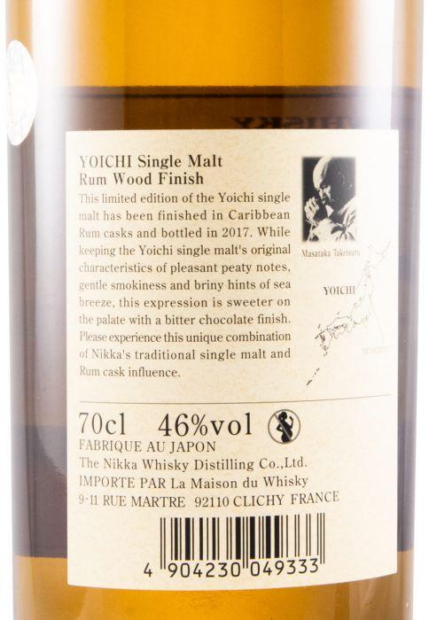 Pack Nikka Yoichi + Miyagikyo Rum Wood Finish (engarrafado em 2017)
