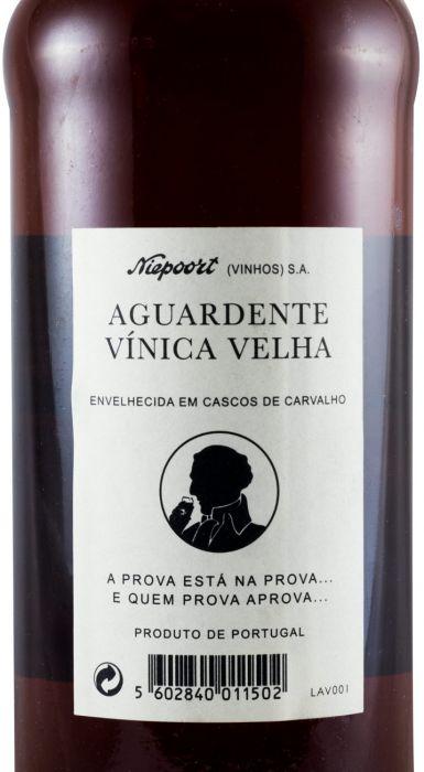 アグアルデンテ・ヴィニカヴェリャ・ニーポート