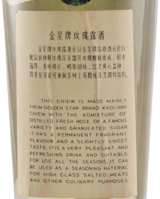 Aguardente Mei Kuei Lu Chien