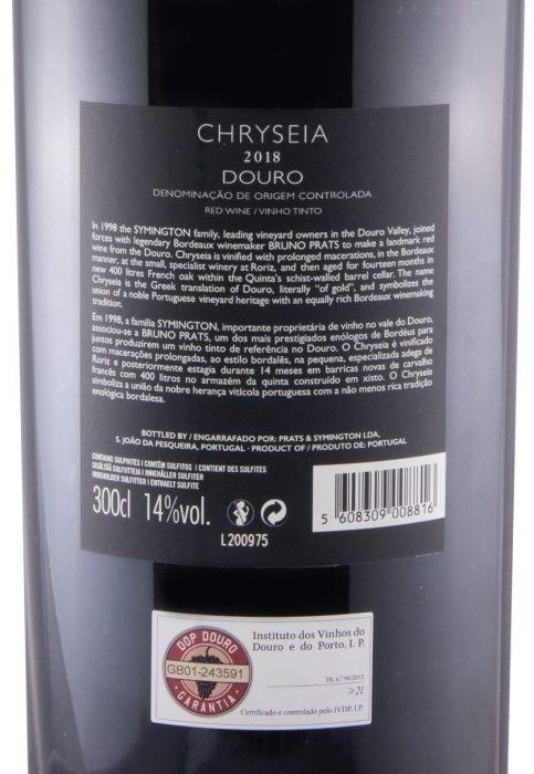 2018 Chryseia tinto 3L