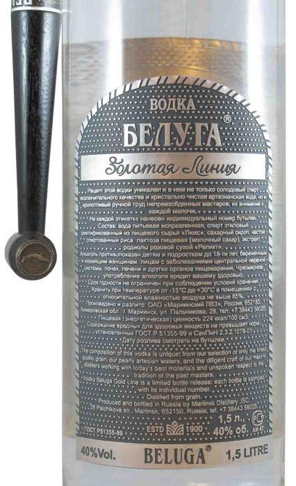 Vodka Beluga Gold Line 1.5L
