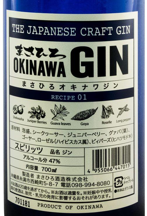 Gin Masahiro Okinawa The Japanese Craft Recipe 01