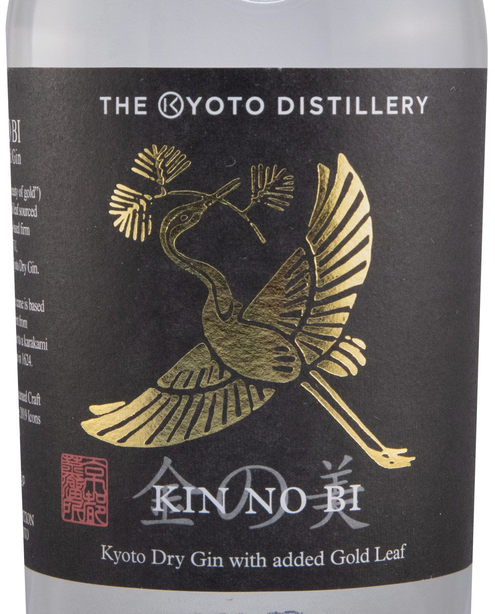 Gin Kin No Bi Kyoto Gold Leaf