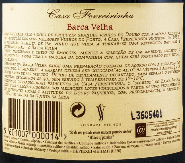 バルカ・ヴェーリャ 赤 1999年