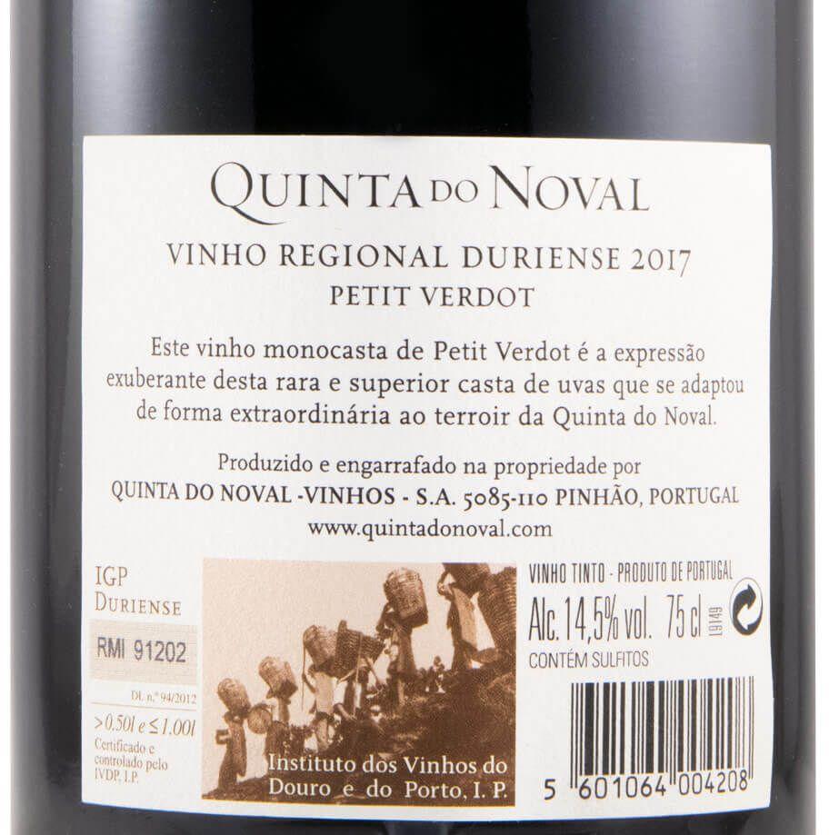 2017 Quinta do Noval Пти вердо красное